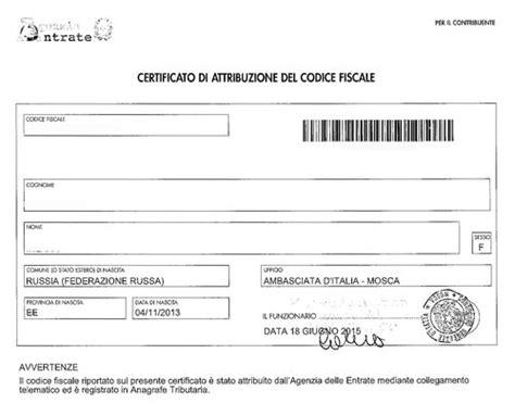 consolato generale d italia a mosca italia elenco dei servizi per l italia codice fiscale