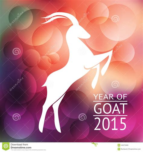 new year 2015 banner vector new year of the goat 2015 vintage banner set