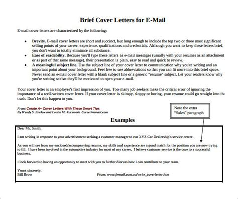 job application cover letter samples examples