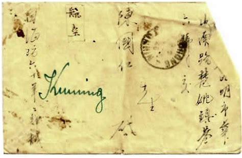 cts pavia histoire postale de l indochine pendant le 224
