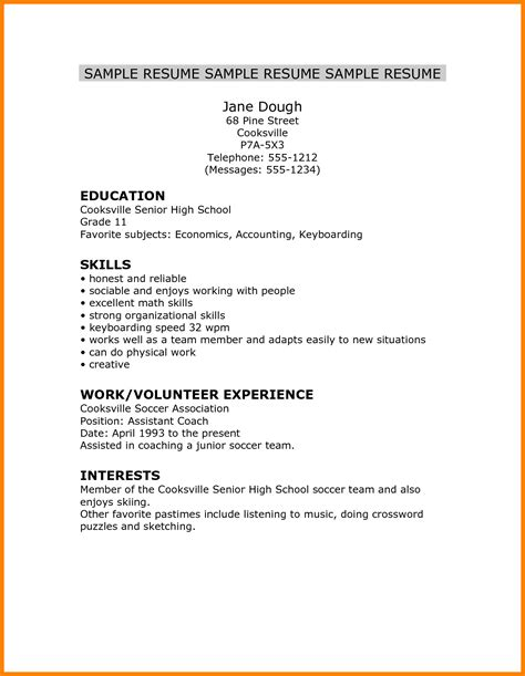 high school senior resume exles for college 5 cv template for high school student theorynpractice