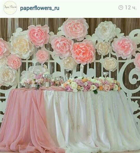 Wedding Backdrop Layout by Paper Flowers Backdrop Wedding Paper Backdrop