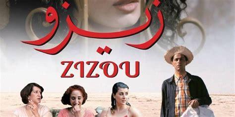 film vire romantis korea le film tunisien quot zizou quot de f 233 rid boughedir s 233 lectionn 233 au