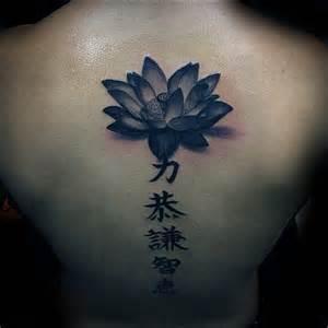 Lotus Back Lotus Flower On Back Www Imgarcade