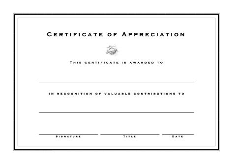 certificate of appreciation template free best photos of free printable blank certificate of