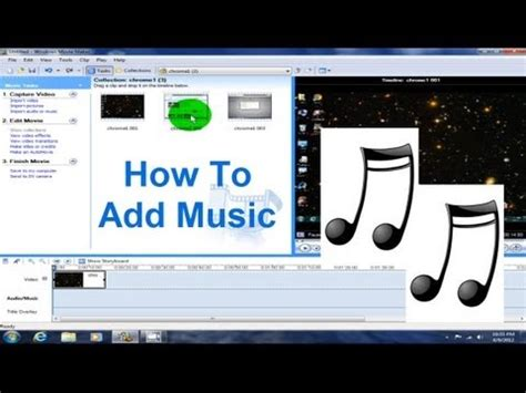 windows movie maker voice over tutorial windows movie maker windows 7 2012 tutorial music voice