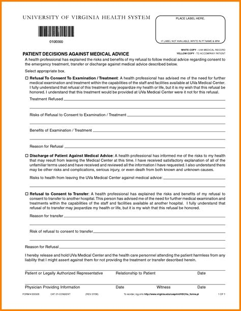 How To Make A Hospital Discharge Paper - printable hospital discharge papers gameshacksfree