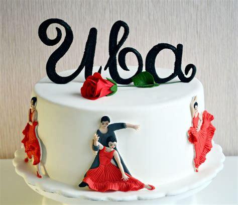 tutorial dance latino latino dance cake cakecentral com
