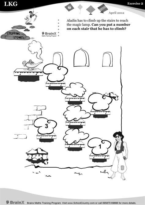 Free Printable Worksheets For Lkg Students