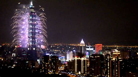 when is new year taiwan visit taiwan during new year 28 images 2013 taipei 101