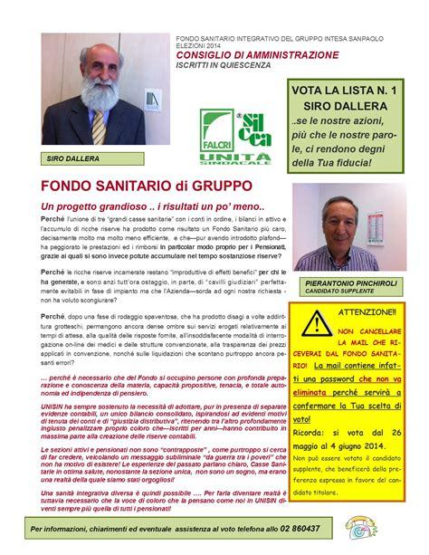 fondo sanitario integrativo intesa fondo sanitario integrativo gruppo intesa sanpaolo