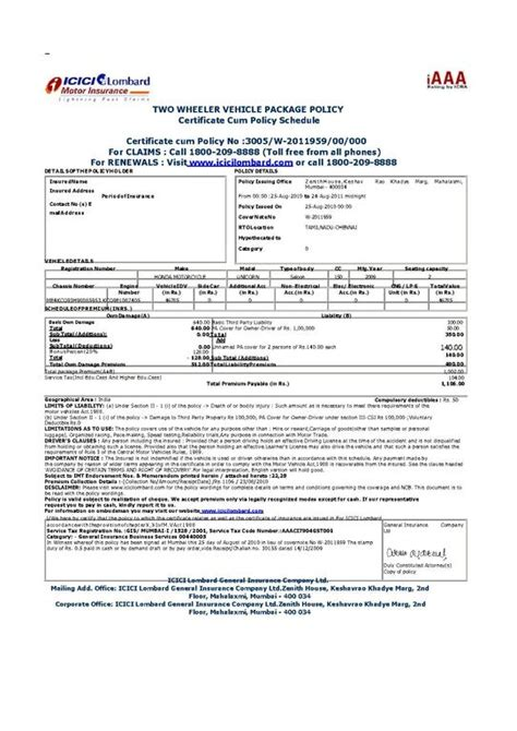 File:Vehicle Insurance Certificate in India.pdf