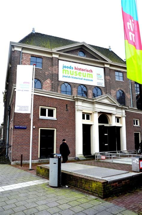 museum quarter amsterdam tickets jewish historical museum amsterdam amsterdam info