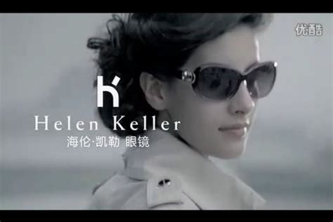 helen keller biography in chinese helen keller sunglasses chinese company names style after