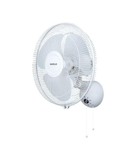 fan swing havells 400 mm swing gyro cabin fan price