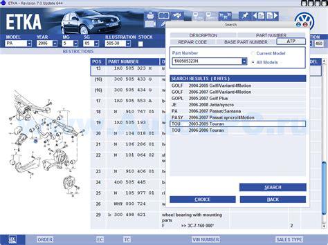 Etka Audi by Etka 7 Auto Electronic Parts Catalog Audi Vw Seat Skoda