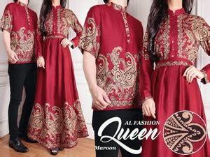 Gamis Terbaru Warna Merah Baju Kemeja Gamis Motif Batik Muslim Model Terbaru