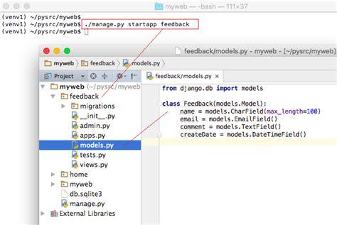 django creating a model 예제로 배우는 파이썬 프로그래밍 django 모델 model