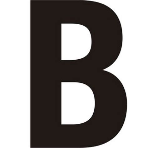 Name Letter B centurion europe 75mm black helvetica bold condensed style