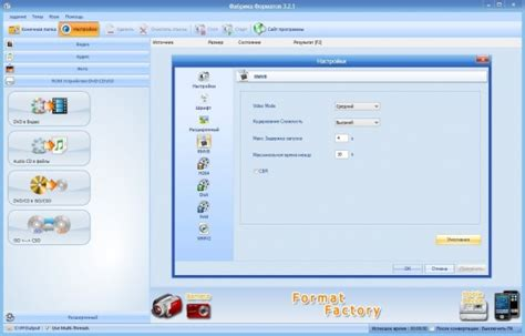 format factory full latest version format factory free download latest version loadsafesoft