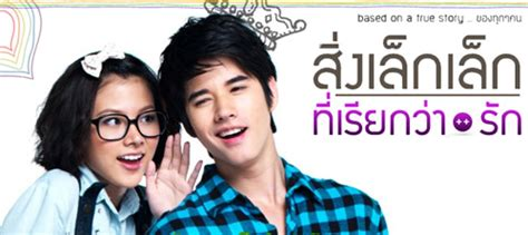 film remaja thailand first love kore melodisi first love ilk aşk