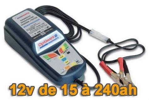 len mit batterie acheter une batterie cing car pas ch 232 re et de qualit 233
