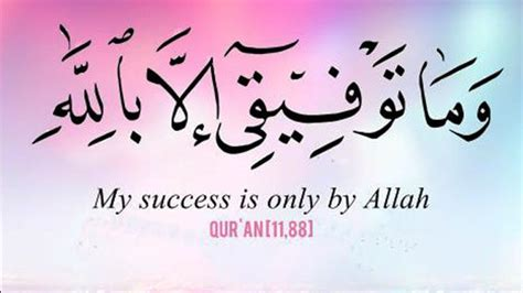 Best Resume Updates by 81 Beautiful Amp Inspirational Islamic Quran Quotes Verses In English