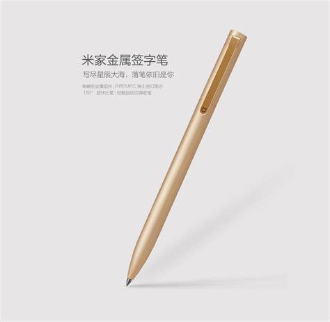 Xiaomi Zi7 Batu Baterai Alkaline Aaa 10pcs xiaomi mi jia metal signature pen pulpen original