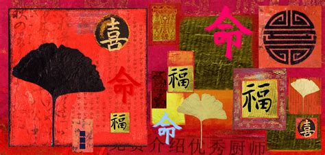 The Destiny 2013 Fengshui Destiny And Luck