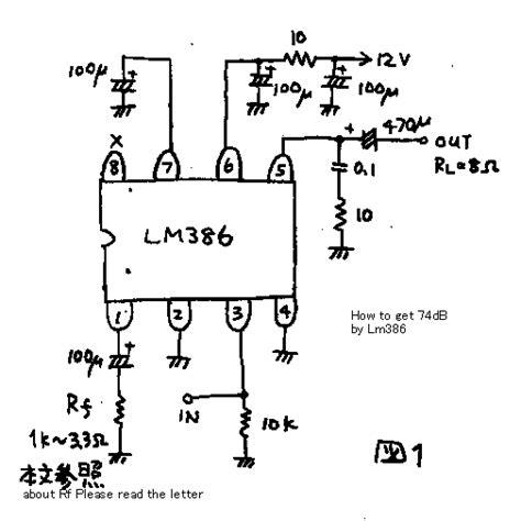 jf 104 capacitor lificador lm386 o lm380 con m 225 s ganancia y pre p 225 2