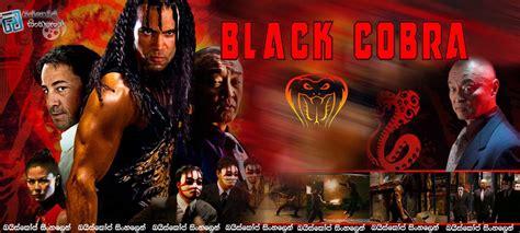nedlasting filmer the greatest showman gratis black cobra 2012 subtitrare romana download
