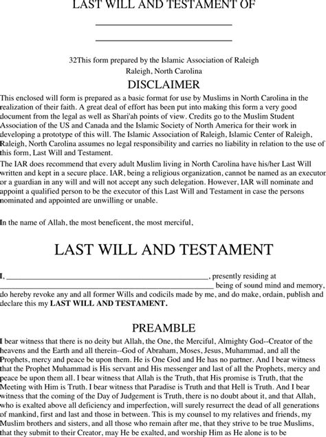 the last will and testament of an extremely distinguished books carolina last will and testament form for