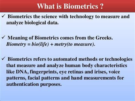 vocal pattern definition bio metric technology