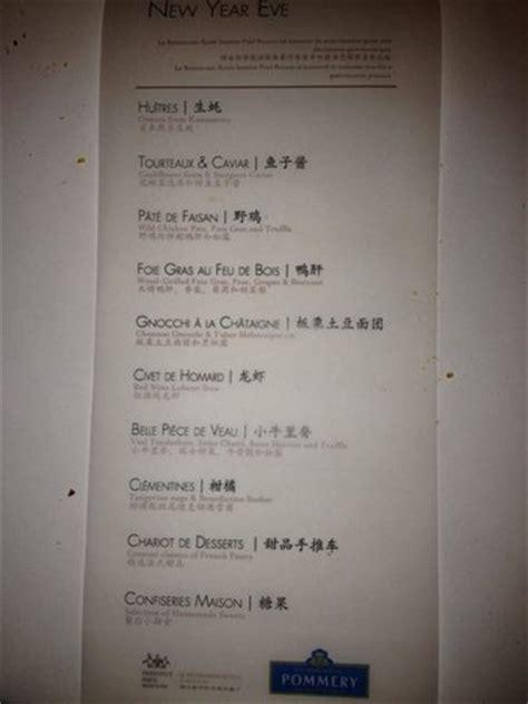 grand shanghai new year menu new year menu picture of institut paul bocuse