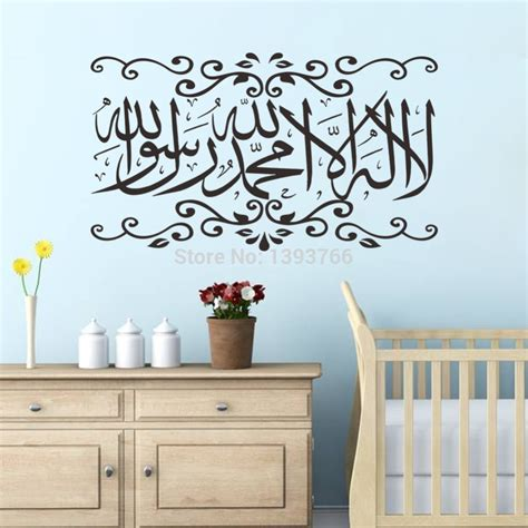 aliexpress buy high quality muslim words home decor