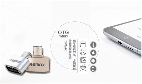 Original Remax Otg Micro Usb For Smartphone remax otg micro usb flash driver adapter smartphones tablets android xiaomi samsung huawei oppo