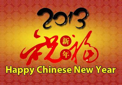 kinokuniya singapore new year ewe paik leong the wordslinger january 2013