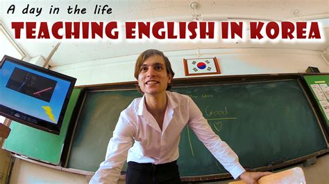 biography english teacher a day in the life teaching english in korea teach