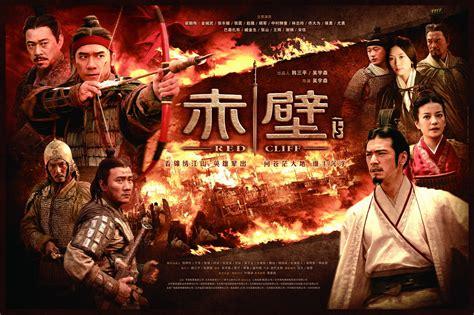 film perang mongol 5 film perang kolosal terbaik bersosial com