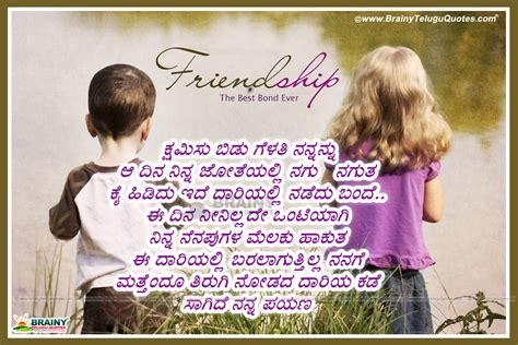love failure quotes in kannada funny images gallery