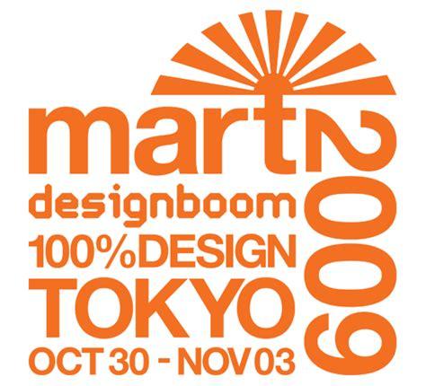 designboom events designboom mart tokyo 2009 call for participation