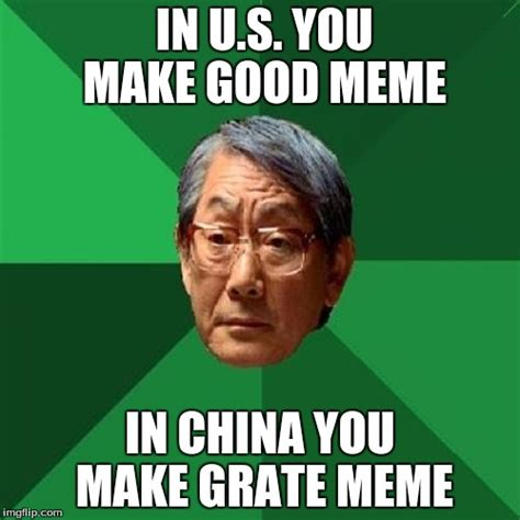 Good Meme Apps - high expectations asian father meme imgflip