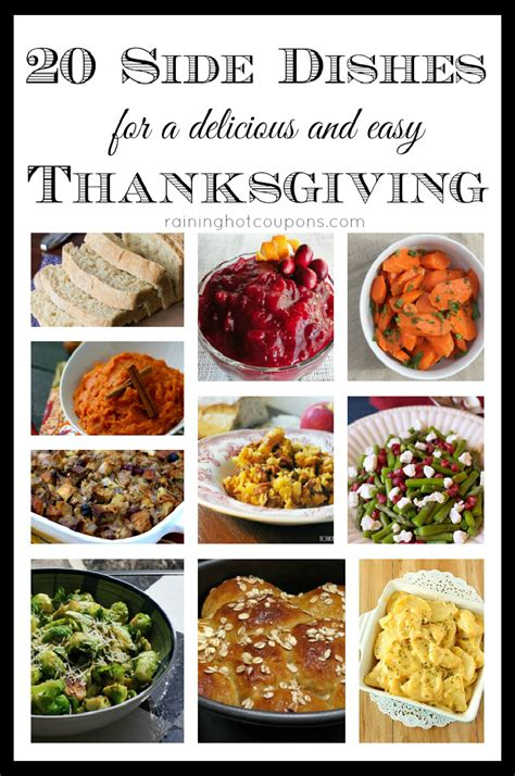 20 side dishes for a delicious and easy thanksgiving dinner