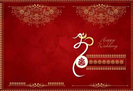 Wedding Card Design Png by Wedding Card Design Png Chatterzoom