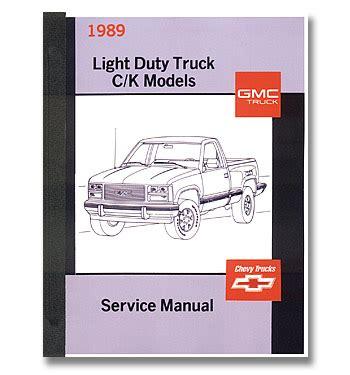 service repair manual free download 1998 gmc 1500 club coupe user handbook service manual c k series americanclassic com