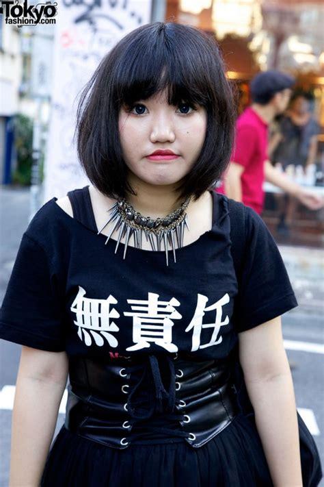 goth girls leather corset spike collar gauze skirt