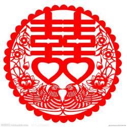 Feng Shui Bedroom Love nipic com