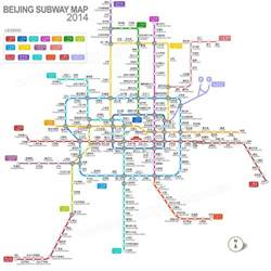 Subway Map Pdf by Beijing Subway Map Latest Maps Of Beijing Subway And Stations
