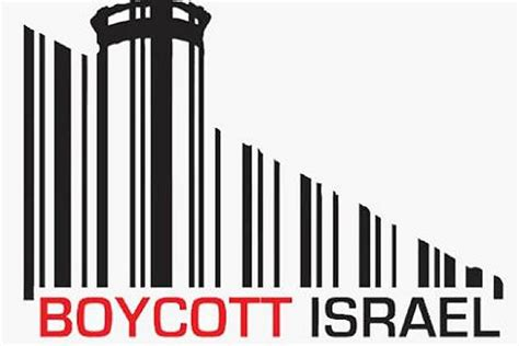 certification letter regarding the boycott with israel the mainstreaming of bds and an open letter to mohsen