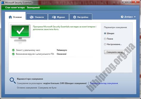 microsoft essentials antivirus 64 bit